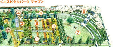 ホスピタルパーク マップ