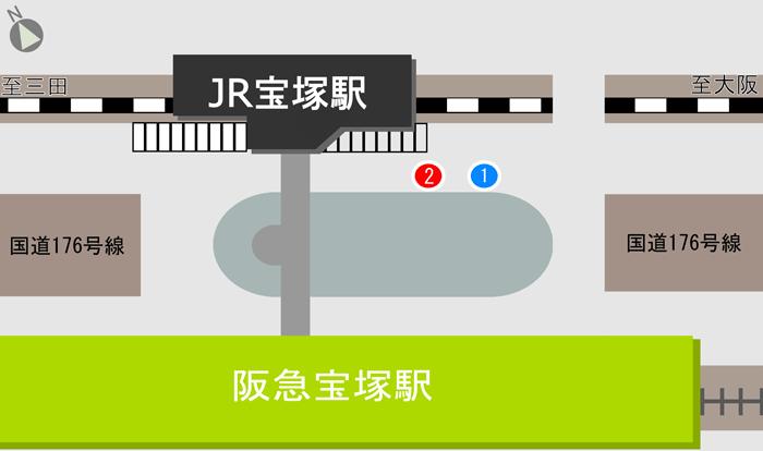 宝塚バス乗り場