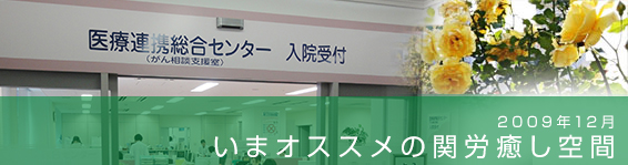 091210_03