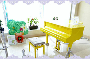 黄色いピアノ