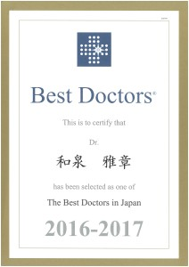 Best Doctors Izumi