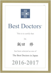 best doctors iida