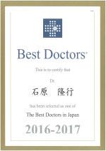 bestdoctors_ishihara