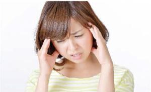 慢性の頭痛①