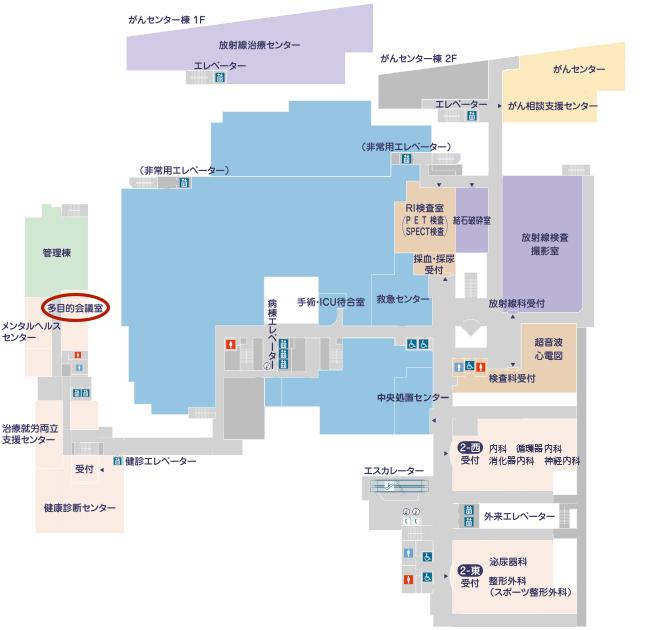 2階院内地図